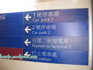 Taking the Bus From Taoyuen International Airport to Taipei City
