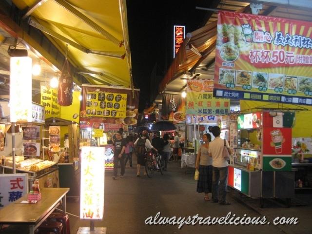 Tze Chiang Night Market Hualien, Taiwan.