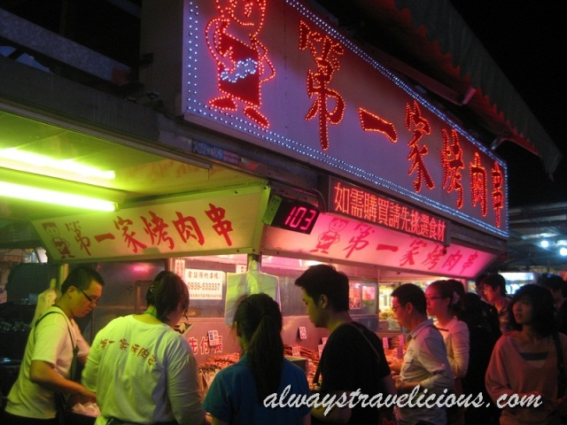 Number-1-Barbecue-Tze-Chiang-Night-Market 1