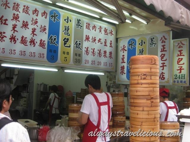 baozi-Gongzheng-Street-Hualien 5