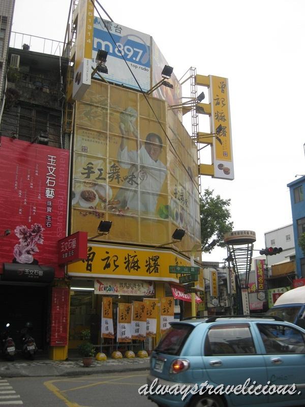 Mochi Store Hualien