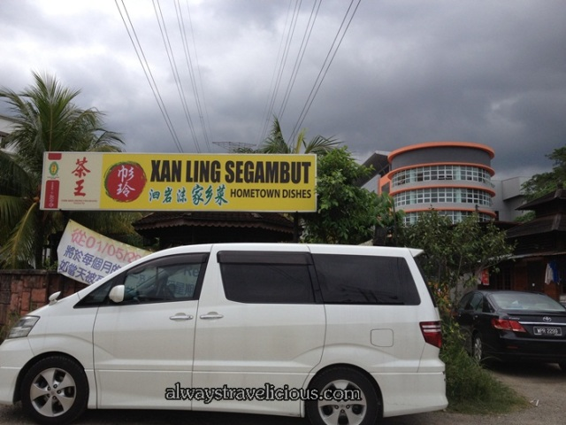 Xan Ling Segambut Hometown Dishes 14