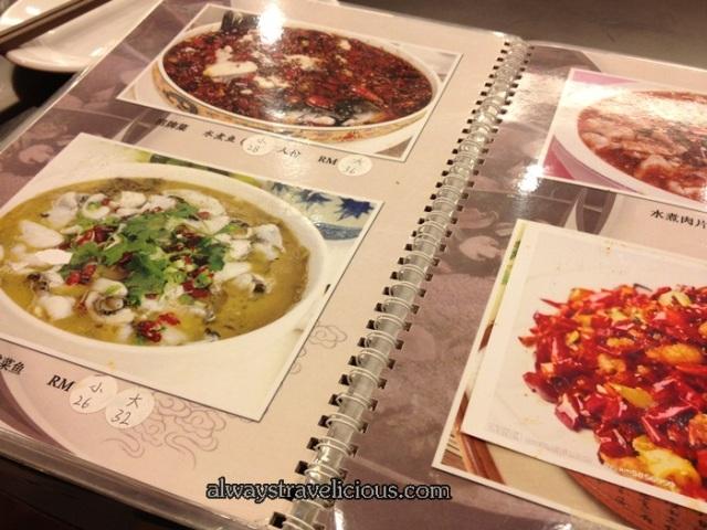 Restaurant Tian Xia @ Balakong, Kuala Lumpur, Malysia 2