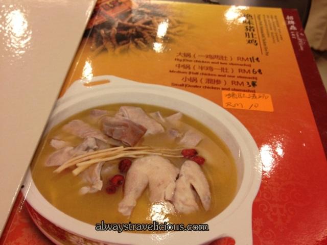 Lu Ding Ji @ Kuchai Lama, Kuala Lumpur, Malysia 15