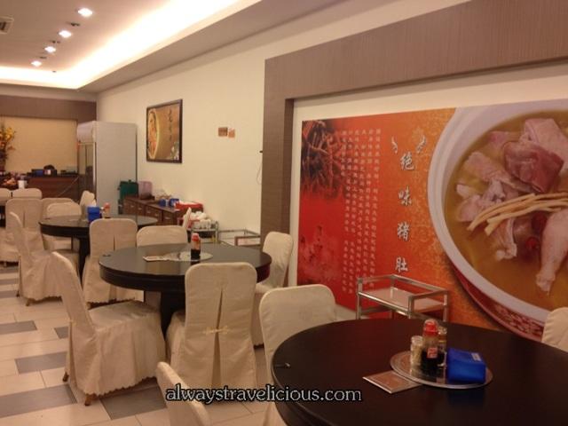 Lu Ding Ji @ Kuchai Lama, Kuala Lumpur, Malysia 21
