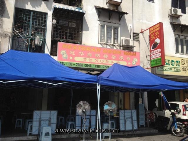 Restaurant Goon Wah @ Kuchai Lama 14