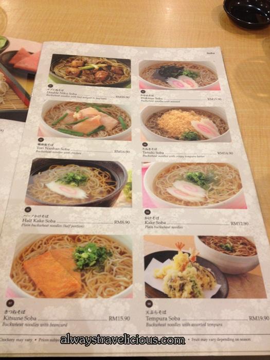 Ichiban Boshi Japanese Restaurant @ Publika Mall @ Solaris Dutams, Kuala Lumpur,  Malaysia 10