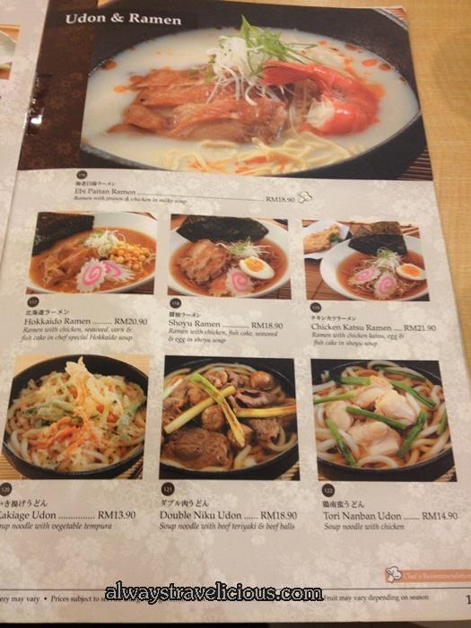 Ichiban Boshi Japanese Restaurant @ Publika Mall @ Solaris Dutams, Kuala Lumpur,  Malaysia 11