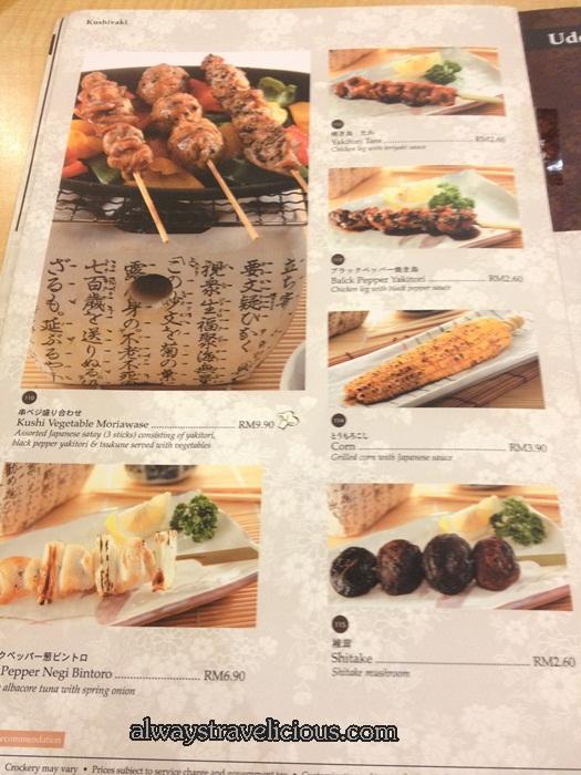 Ichiban Boshi Japanese Restaurant @ Publika Mall @ Solaris Dutams, Kuala Lumpur,  Malaysia 12