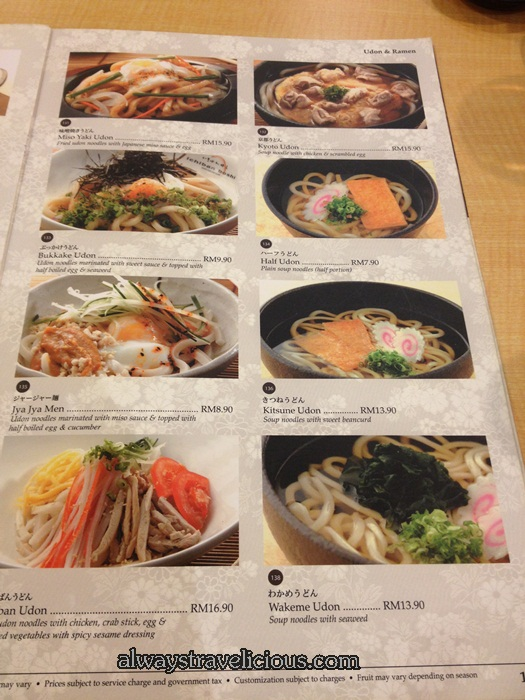 Ichiban Boshi Japanese Restaurant @ Publika Mall @ Solaris Dutams, Kuala Lumpur,  Malaysia 13