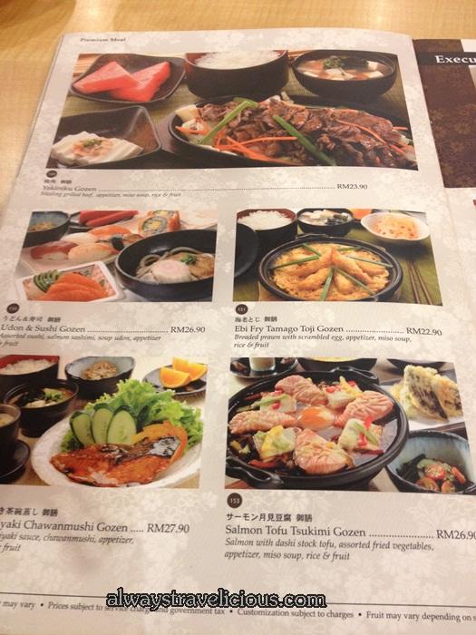Ichiban Boshi Japanese Restaurant @ Publika Mall @ Solaris Dutams, Kuala Lumpur,  Malaysia 17