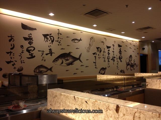 Ichiban Boshi Japanese Restaurant @ Publika Mall @ Solaris Dutams, Kuala Lumpur,  Malaysia 32