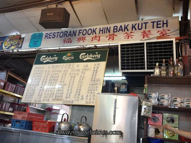 Fook Hing Bak Kut Teh Restaurant @ Seri Kembangan 15