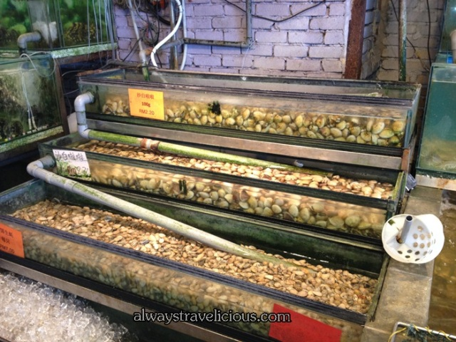 Fook Hing Bak Kut Teh Restaurant @ Seri Kembangan 11
