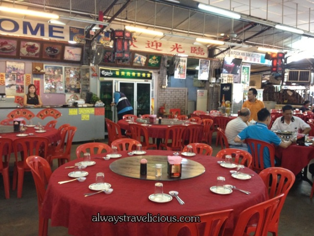 Fook Hing Bak Kut Teh Restaurant @ Seri Kembangan 9