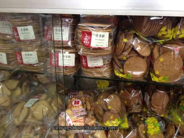 Ching Han Guan Ipoh Biscuit 2