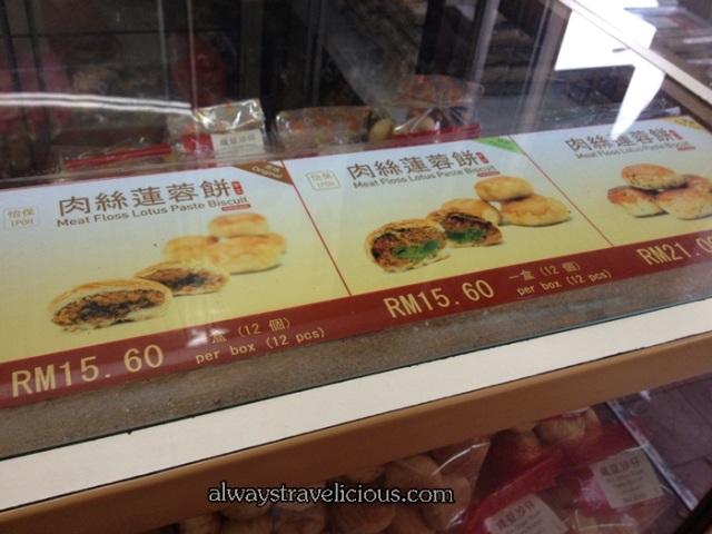 Ching Han Guan Ipoh Biscuit 18