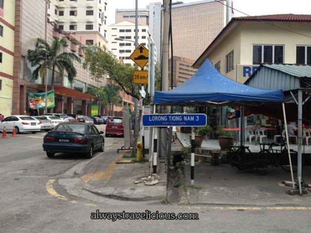 Ah Heng Food Corner 5