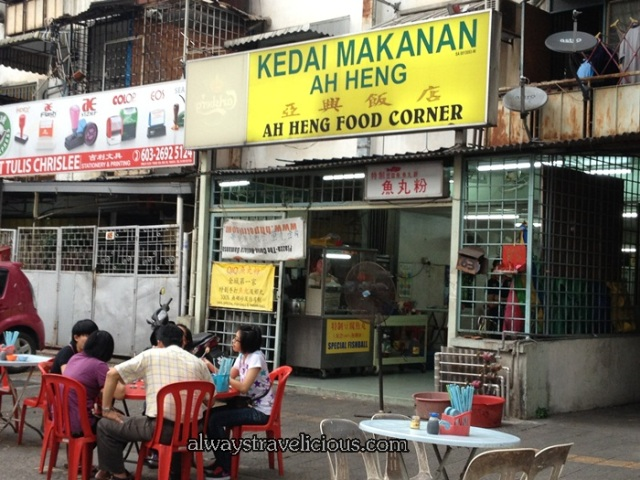 Ah Heng Food Corner 8