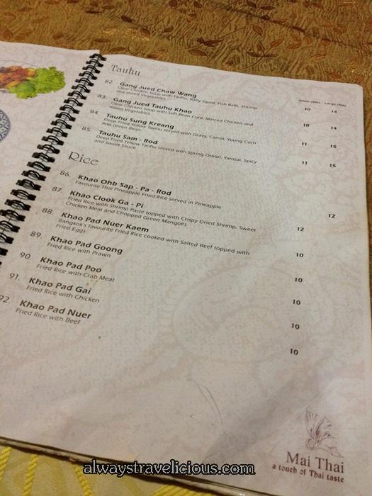 Mai Tai Restaurant Menu @ Taman Desa  4