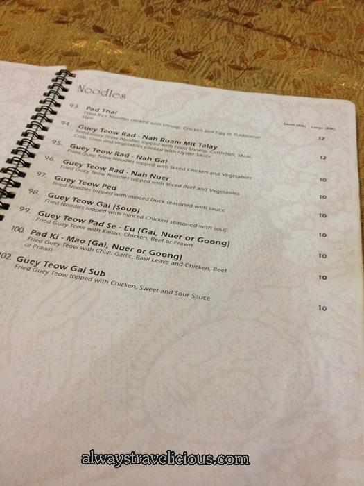 Mai Tai Restaurant Menu @ Taman Desa  5