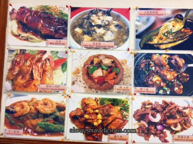 Woo Lan Chinese Restaurant menu @ Brickfields, KL 1