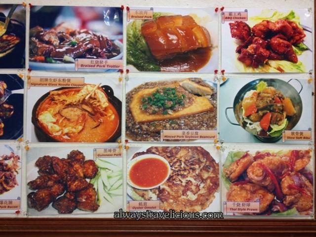 Woo Lan Chinese Restaurant menu @ Brickfields, KL 2