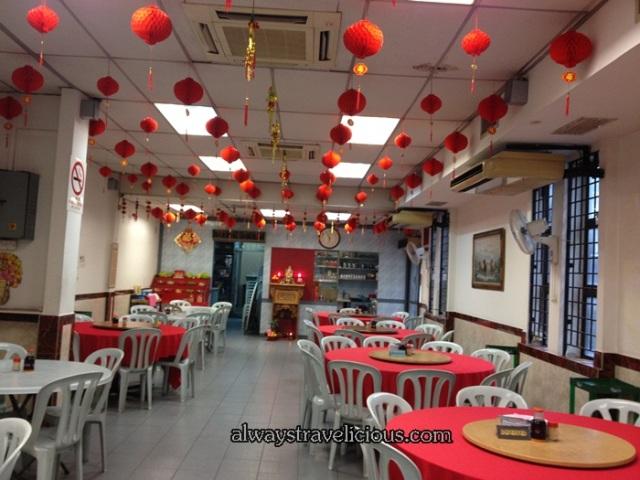 Woo Lan Chinese Restaurant @ Brickfields, KL 1