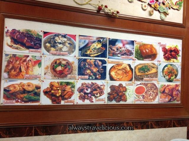 Woo Lan Chinese Restaurant menu @ Brickfields, KL 3