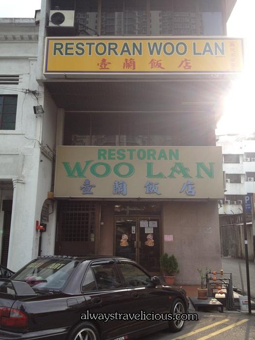 Woo Lan Chinese Restaurant @ Brickfields, KL 3