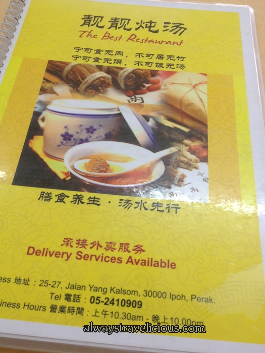 best restaurant ipoh 靓靓煲汤 29