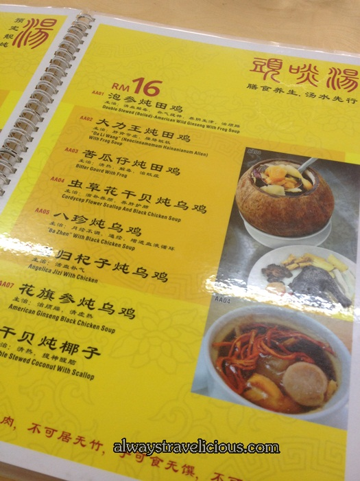 best restaurant ipoh 靓靓煲汤 28