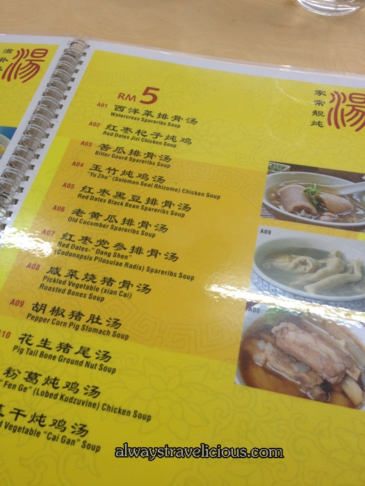 best restaurant ipoh 靓靓煲汤 27