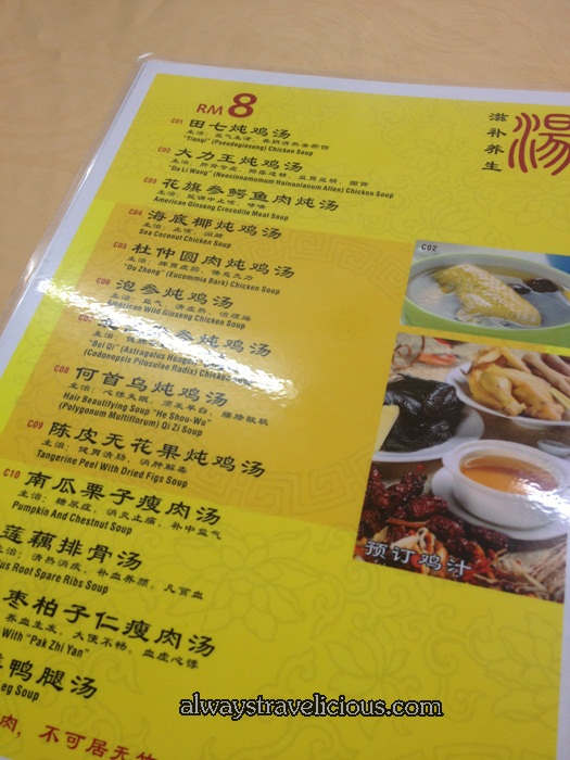 best restaurant ipoh 靓靓煲汤 26