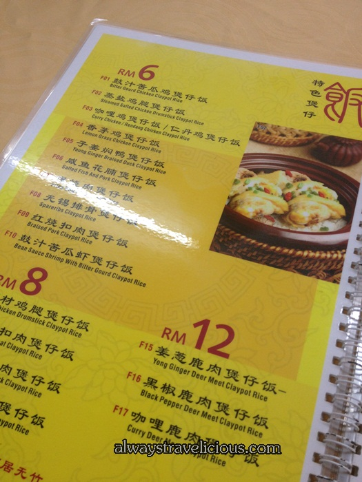 best restaurant ipoh 靓靓煲汤 25