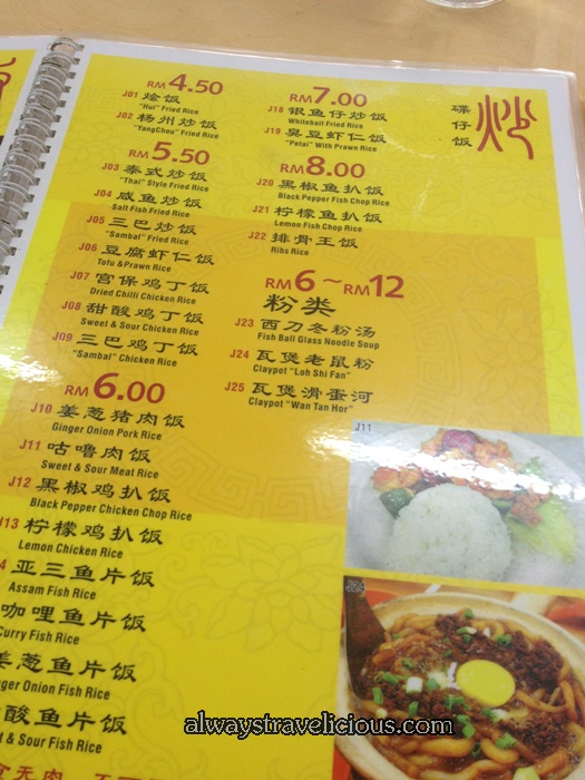 best restaurant ipoh 靓靓煲汤 24