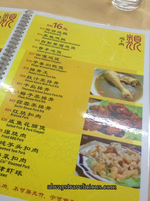best restaurant ipoh 靓靓煲汤 23