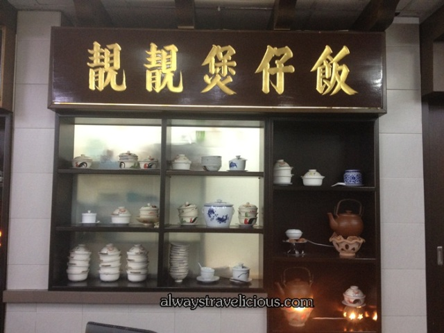 best restaurant ipoh 靓靓煲汤 19