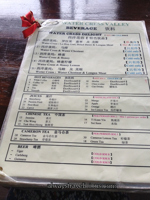menu @ Watercress Valley @ Cameron Highlands 10