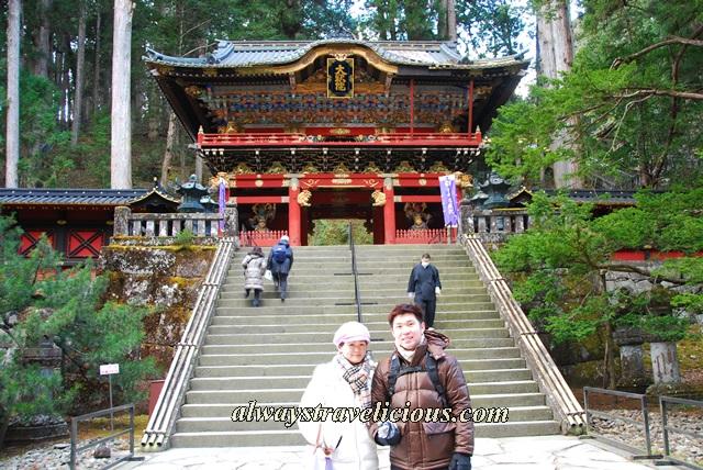 Taiyuyin-nikko 14