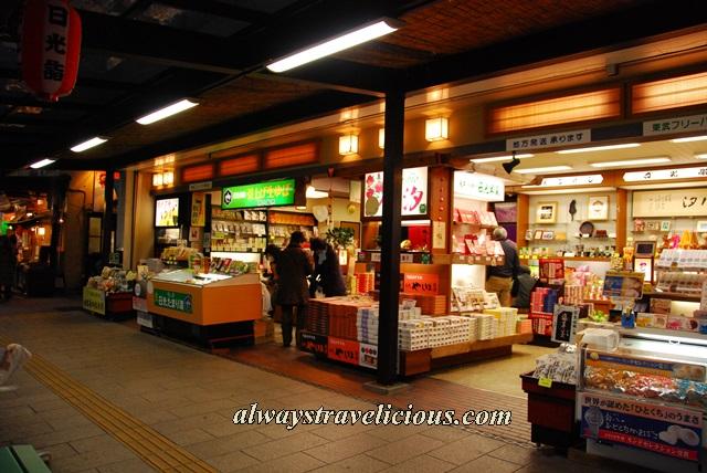 tobu-station-nikko 3