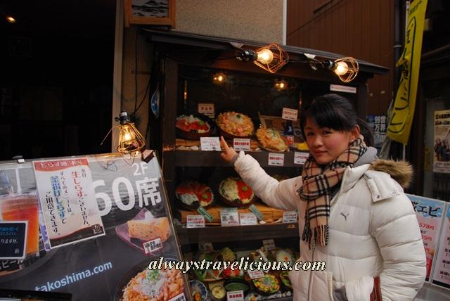 food-Enoshima-Japan 10