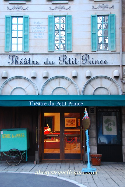 little-prince-museum-hakone-japan 12