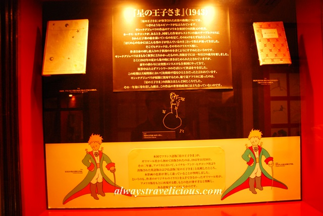 little-prince-museum-hakone-japan 24