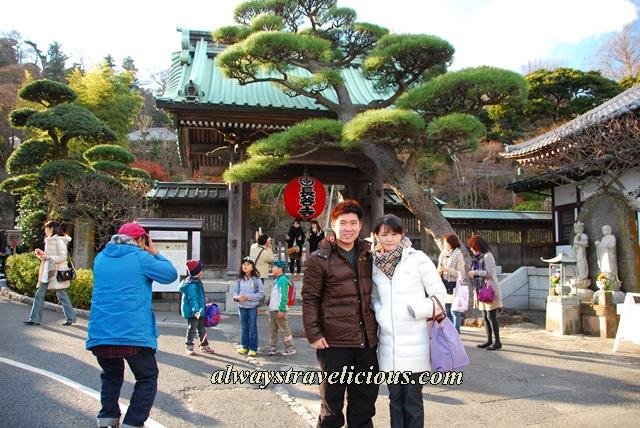 Hasedera Temple Kamukura Japan 1