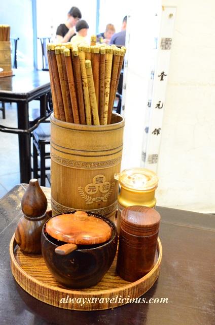 Kui Yuan Guan Hangzhou 1