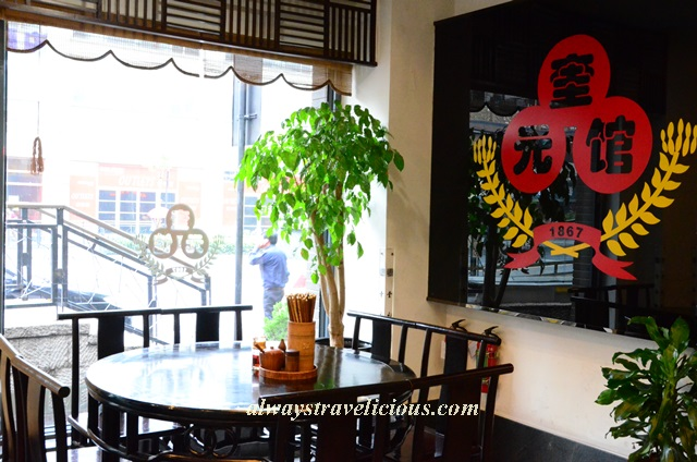 Kui Yuan Guan Hangzhou 2
