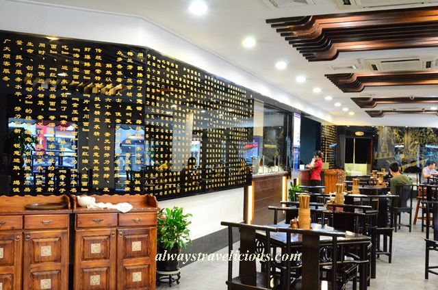 Kui Yuan Guan Hangzhou 4