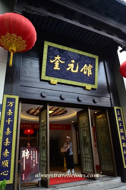 Kui Yuan Guan Hangzhou 9