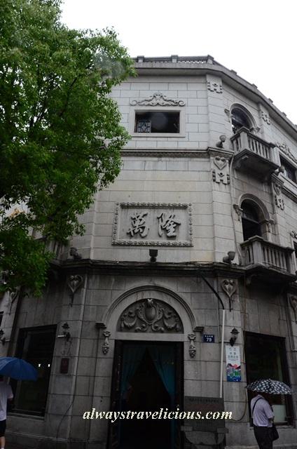 Hefang-street-hangzhou 4